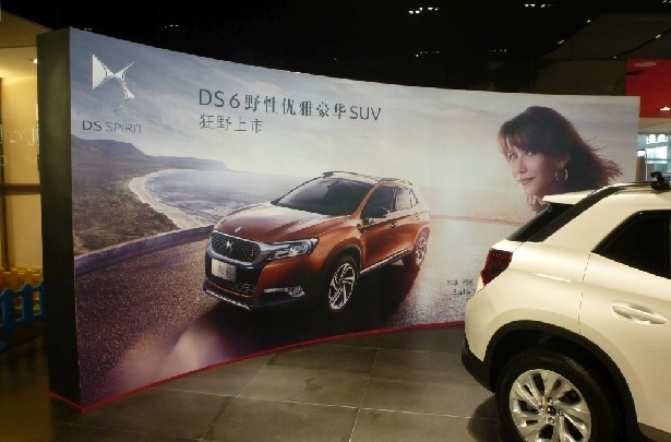 DS in Chengdu